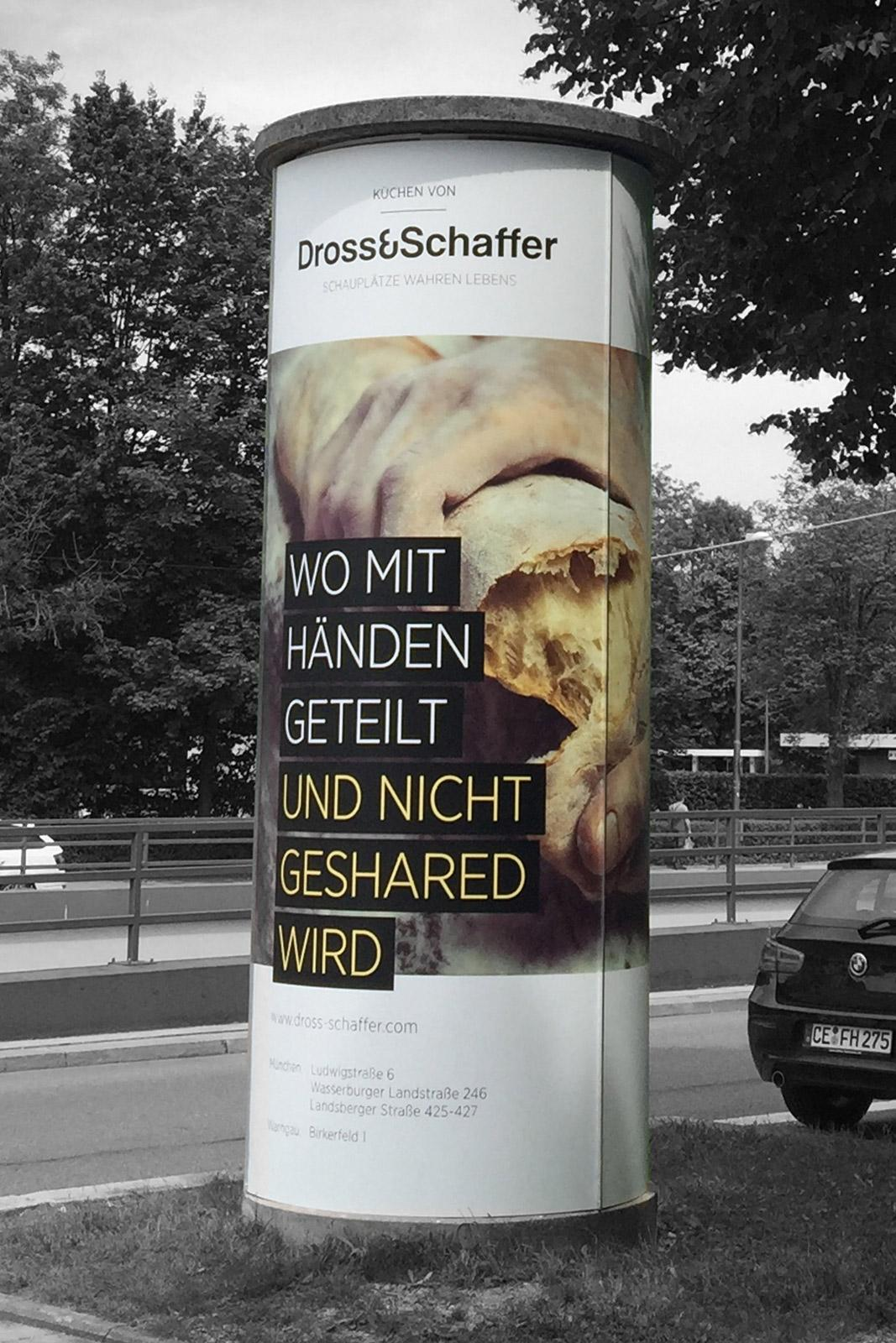 Dross+Schaffer_Litfaßsaeule